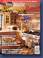 kitchens and baths magazine fall 1995